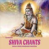 Shiva Chants