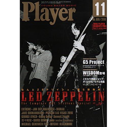 YMMプレイヤー 2016年 11 月号 [雑誌]