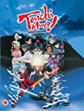 echange, troc Tenchi Muya Movie Collection - Tenchi Muyo In Love/The Daughter Of Darkness/Tenchi Forever/Tenchi Encyclopedia [Import anglais]