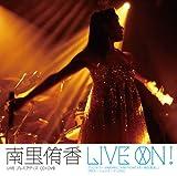 LIVE ON!-南里侑香