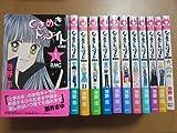 ときめきトゥナイト 新装版 コミック 1-12巻セット (りぼんマスコットコミックス)