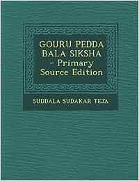 PEDDABALASIKSHA BOOK IN DOWNLOAD
