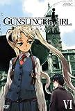 GUNSLINGER GIRL -IL TEATRINO- Vol.6【初回限定版】