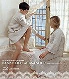 ファニーとアレクサンデル Blu-ray