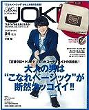 Men's JOKER 4月号