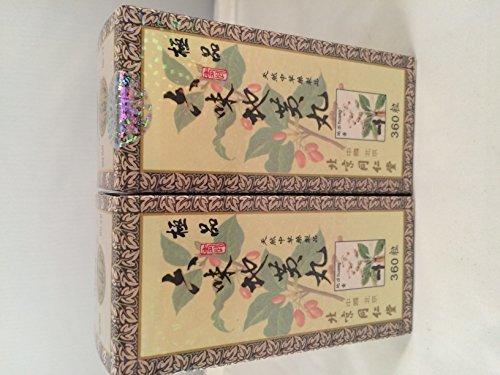 tong-ren-tang-liu-wei-di-huang-wan-herbal-supplement-2-boxes-360-pills-by-tong-ren-tang