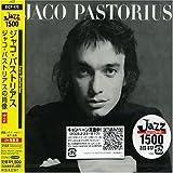 Jaco Pastorius 2