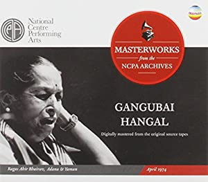 From the Ncpa Archives: Gangubai Hangal