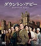 ダウントン・アビー シーズン2 バリューパック [DVD] -