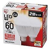 アイリスオーヤマ LED電球 E26口金 60W形相当 電球色 下方向タイプ 2個セット 密閉形器具対応 LDA8L-H-6T12P