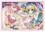 ブシロードスリーブコレクション ミニ Vol.103 カードファイト!! ヴァンガード 『エターナルアイドル パシフィカ』