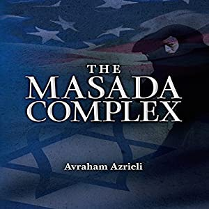 The Masada Complex Audiobook