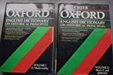 img - for The Shorter Oxford English Dictionary (Plain) book / textbook / text book