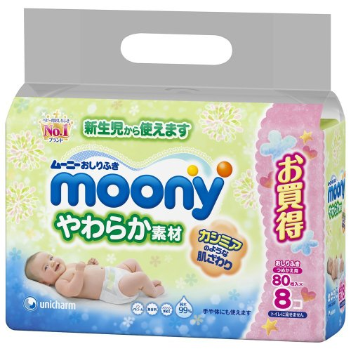 Baby Wipes Bulk front-1060630