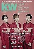 KOREAN WAVE 60 (SCREEN特編版)