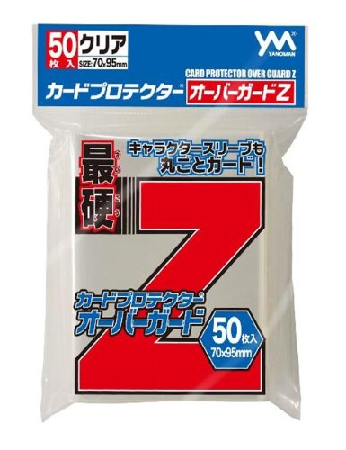 Card Protector Over Guard Z (50pcs) - 1