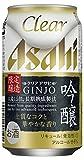 クリアアサヒ 吟醸 350ml缶×24本