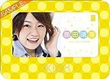 卓上 AKB48-155島田 晴香 カレンダー 2013年
