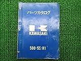 [カワサキ] 500SSマッハⅢ正規パーツリスト 500-SS/H1 99997-114