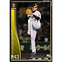 オーナーズリーグ03 黒カード 西村憲 阪神タイガース