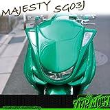 ヤマハ MAJESTY マジェスティ SG03J TOPMOST製 純正色塗装込 フロント フェイスマスク TYPE-2 #