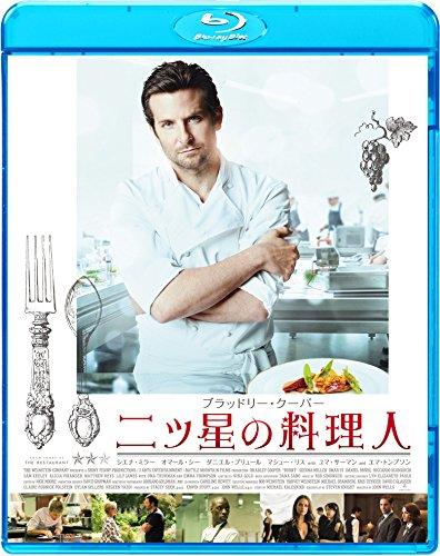 二ツ星の料理人[Blu-ray/ブルーレイ]