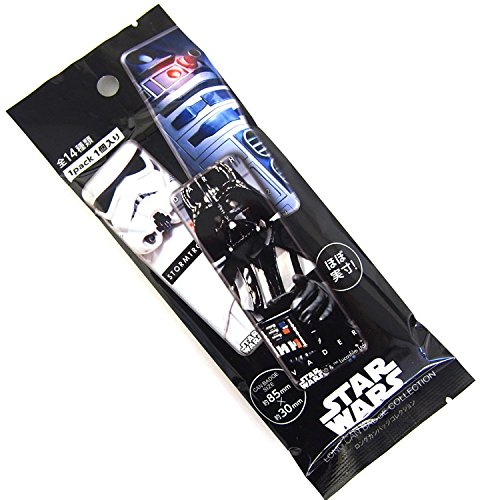 Japan Disney Official Star Wars the Force Awakens - Collectable Trading Long Can Badge 1 Pack Accessory Pin Button Clip Darth Vader Stormtrooper R2-D2 C-3PO Chewbacca Boba Fett Yoda Jabba Hut Ensky