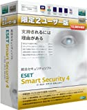 ESET Smart Security V4.0 限定2ユーザー版