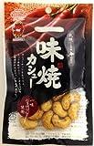 池田食品 北豆匠 一味焼カシュー 55g×10袋
