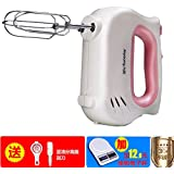Generic JYL-F700 Electric Egg Beater Household Mixer Mini Handheld Egg Beater Baking Automatic Stirring Machine Good Kitchen Helper