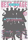 BEST STAGE (ベストステージ) 2014年 08月号 [雑誌]