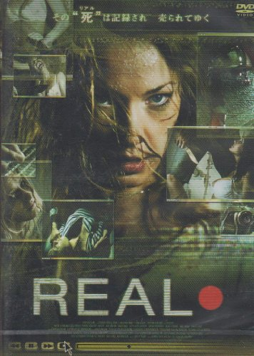 REAL [DVD]