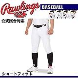 (ローリングス)Rawlings ウルトラハイパー ベースボールパンツ(ショートフィット)※公式戦対応商品