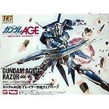 1/144 ガンダムAGE-1 レイザー改造ウェアパーツ ホビージャパン 2012年10月号 付録