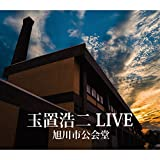 MR.LONELY (LIVE 2015 旭川)