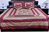 Little India Hand Stitched Resham Thread Work Silk 5 Piece Double Bedding Set - Red