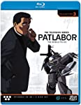 Patlabor TV: Collection 3 [Blu-ray] [Import]