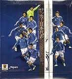 2008サッカー日本代表オフィシャルトレーディングカードスペシャルエディション (BOX)