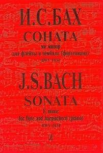 Sonata E Minor For Flute And Harpsichord Piano Bwv 1034 from Kompozitor (SPb.)
