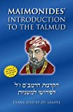 Maimonides' Introduction to the Talmud: A translation of the Rambam's introduction to his Commentary on the Mishna (0910818061) by Maimonides, Moses