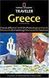 img - for National Geographic Traveler: Greece, 2d Ed. book / textbook / text book