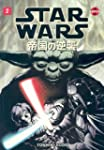 Star Wars Empire Magna 2