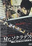 キム・レウォン Mr.ソクラテス 特別版(2枚組)[DVD]