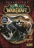 World Of Warcraft (WoW): Mists Of Pandaria