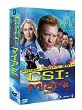 CSI:マイアミ2 S・P版 [DVD]