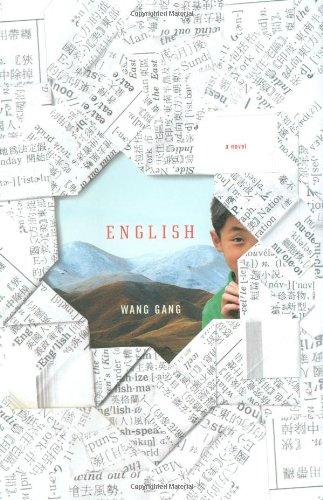 English: A Novel
