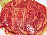 国産 牛ハラミ・サガリ (味付き) 500g