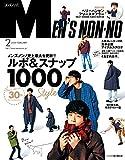 MEN'S NON-NO (メンズノンノ) 2016年2月号 [雑誌] (MEN'S NON-NO)