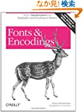 Fonts & Encodings