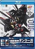 超獣機神ダンクーガ Blu-ray Disc BOX 1